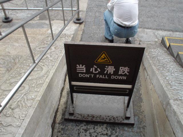Some strange signs