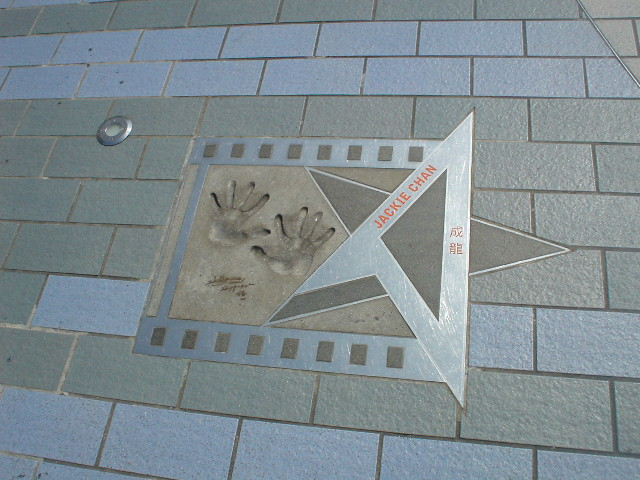Avenue of Stars in Kowloon