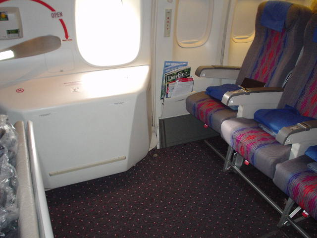 The footroom in my row -- figures that I had that bulge at the door in front of me