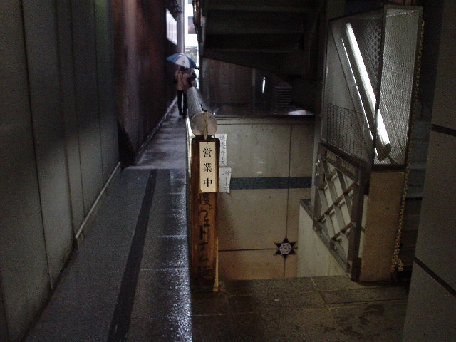 A small alley, and the stairs we had to go down